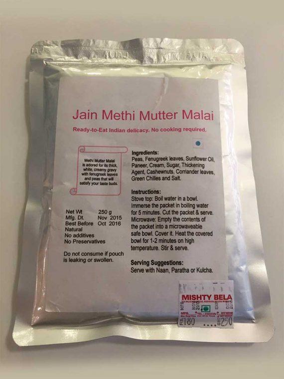Jain Methi Mutter Malai